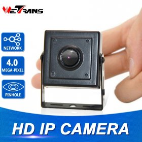 4.0MP Mini IP Camera H.264 3.7mm Megapixel Pinhole Lens 1080P Security POE IP CCTV